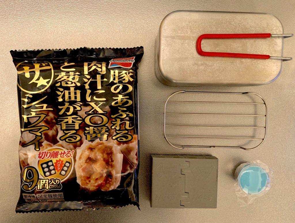 シューマイ 小栗 旬 【6種食べ比べ】さめてもおいしい!冷凍シュウマイ実食徹底比較ランキング